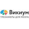 Оффер wikium.ru Комиссия 35%; от 1000 до 1500 рублей