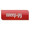 Оффер pleer.ru Комиссия 2%-33%
