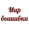 Оффер mirkrestikom.ru Комиссия 5,32%