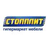 Оффер stolplit.ru Комиссия 3-6%