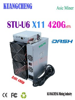 Buy free shipping StrongU Miner STU-U6 420G x11 Asic miner Dashcoin mining machine with PSU Better Than Antminer D5 Baikal G28 X7