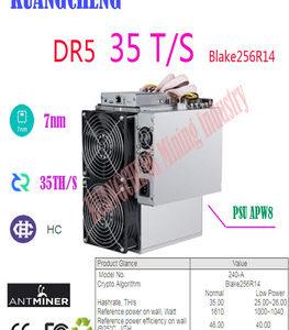 купить kuangcheng new dcr HC miner antminer DR5 35T  Bitmain DR5 35T Blake256R14  Decred miner DCR mining machine with BITMAIN PSU