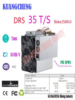 Buy kuangcheng used dcr HC miner antminer DR5 35T  Bitmain DR5 35T Blake256R14  Decred miner DCR mining machine with BITMAIN PSU
