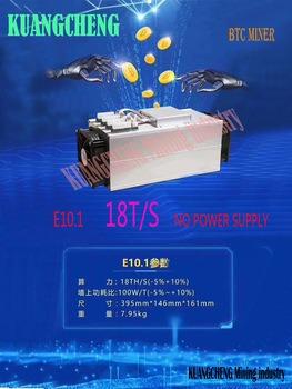Buy New asic ebit e10.1 miner 18T sha256 BCH BTC Miner Economic Than BITMAIN Antminer S9 S9j S11 S15 DR5 T5 WhatsMiner M3 M10