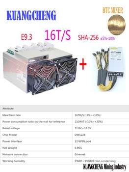 Buy used old BTC miner Ebit E9.3 16T BTC Bitcoin Mining machine Asic Miner  with  power supply Than Antminer S7 S9  WhatsMiner M3X