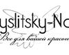 Myslitsky, Рейтинг 2.0, Cookie 30, Холд 35.1, eCPC 0.57, Тариф - Оплаченный заказ 8.91