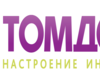 Tomdom.ru, Рейтинг 2.3, Cookie 30, Холд 40.2, eCPC 2.43, Тариф - Оплаченный заказ 3.87