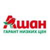 Оффер auchan.ru Комиссия 3%-5%