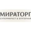 Оффер shop.miratorg.ru Комиссия 5%-9%