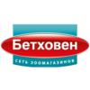 Оффер bethowen.ru Комиссия 3.39 - 6.8 %
