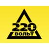 Оффер 220-volt.ru Комиссия 1,5% - 5%