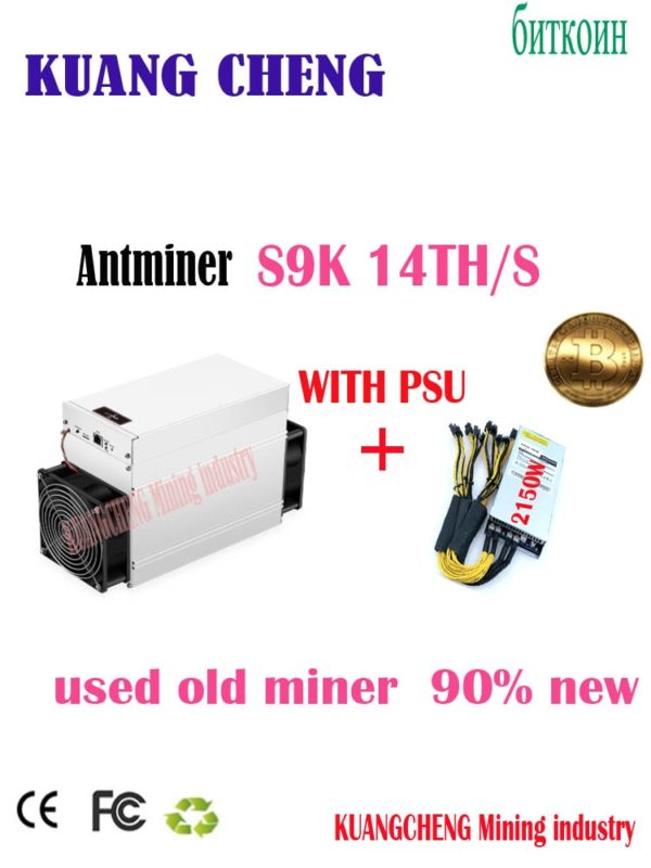 Buy Used Old  BTC BCH 7nm Asic Miner AntMiner S9K 14T WITH PSU 2150W Better Than BITMAIN S9 S9j Z9 WhatsMiner M3 M10 in Stock Ship